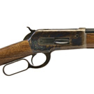 1886 Lever Action