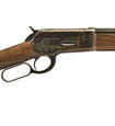 1886 Lever Action & Ridge Runner